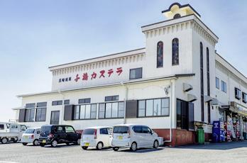 千鶏カステラ本舗
